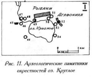 Археологические памятники вокруг озера Круглое