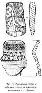 Кремневый топор из могильника у деревни Рыбаки