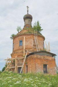 Одгитриевская церковь в селе Городище