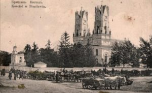 Костел у Брацлаві