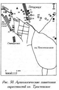 Археологические памятники возле озера Тростенское