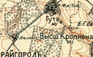 Двохверстовка 1910 - 1913