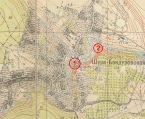 Городища, внесені в археологічний реєстр