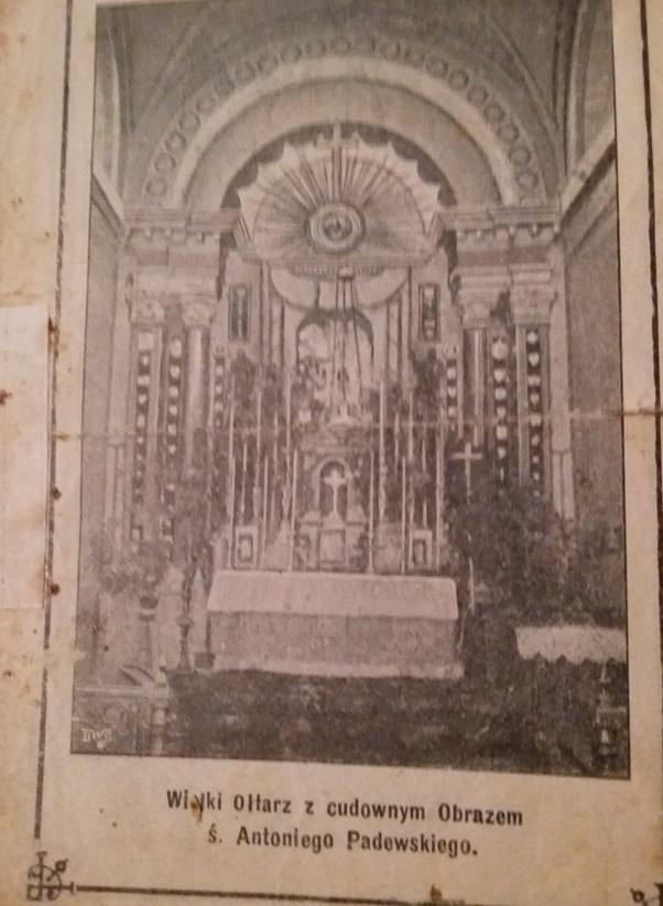 Вівтар костелу з чудотворним образом святого Антонія Падевського