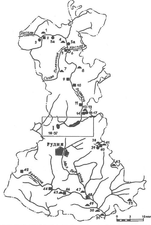 Археология Руднянского района