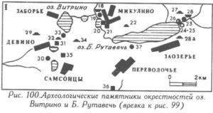 Археология озер Витрино и Больая Рутавечь