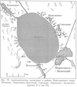 Археология Переславского озера