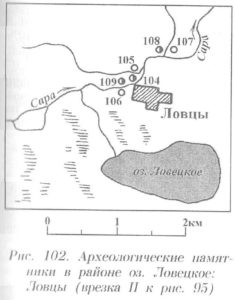 Археология в районе озера Ловецкое