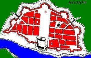 Фортеця міста Бихів